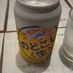 1815239 - 缶ビールはセルフサービス