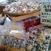 清流の里ひじかわ - 料理写真:これこれ、肱川ラーメン(^0^)