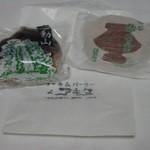 アキタ - 料理写真:和菓子2品