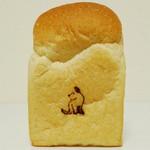 ダーシェンカ - 山型食パン《1/2》(背中にはダーシェンカちゃんの焼き印、2013年3月)