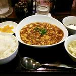 18159172 - 麻婆豆腐定食(激辛仕様)700円