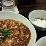 18159224 - 杏仁豆腐です。