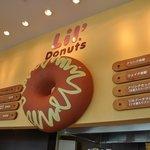 Lil' Donuts - 店内@2009/06/07