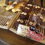 ルウブル パン工房 - ちょこロン110円 いろんな顔があるよ!!