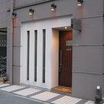 BAR  SAKAMOTO - お店です。