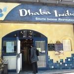 ダバ インディア - 外観
