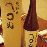18161859 - 司牡丹 山廃純米酒 かまわぬ