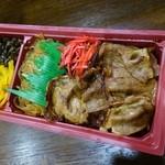 登利平 - 炙り焼き弁当