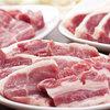 Itadakimasu - 料理写真:ジンギスカンの他にもヒレやロースなどの高級部位もあります!