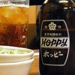 立ち飲み日高 - ホッピーセット
