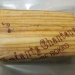 アンファン・シャントゥール - 焼き菓子