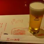 18167826 - ほろ酔いセットの生ビール