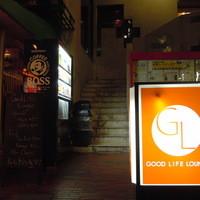 グッドライフラウンジ - 明治通りに面したオレンジ色の看板が目印です。野方ホープさんのお隣です。
