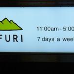 AFURI - 何と朝まで