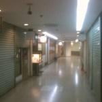 18171994 - 金沢スカイホテル地下・コロナロード