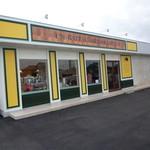 18175073 - お店の外観