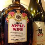 エル アロマ - アップルワイン