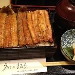 八木秀 - 鰻重 竹 ¥3,360