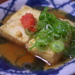 源蔵 - 揚げ出し豆腐