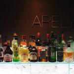 アーリー - 豊富な種類のカクテルを堪能できる【Bar Dining ARELY~アーリー~】