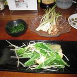 森のこかげ - オオタニワタリと高瀬貝の炒め物