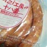 Jijikoubou - 粗挽きウインナー  5本  528円