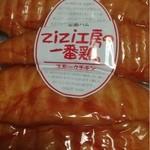 Jijikoubou - スモークチキン  226g  653円