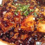 1818797 - マーボ豆腐 アップ