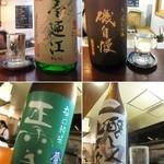 18182344 - 【再訪】日本酒は銘柄問わず半合350円、一合700円!