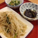 幸田町食堂 -