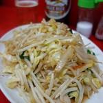 いさみ - 野菜炒め550円