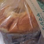 18186320 - 米こめ豆乳シフォンケーキ480円