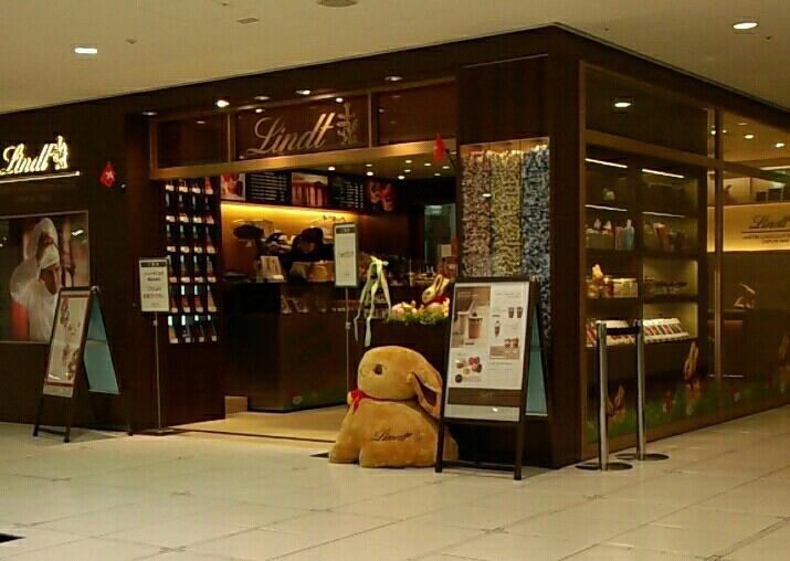 リンツ ショコラ カフェ 名古屋ラシック店