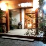 松風苑 - 店内入口