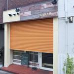 GARAM - 林神龍 GARAM 夜開店前