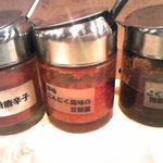 京担 - 卓上の辛味調味料の一部☆