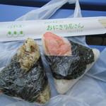 18197081 - 鮭と辛し高菜 2つで274円