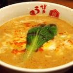 うま馬 - うま辛濃厚坦々麺(ハーフサイズ)