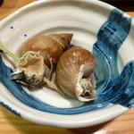 和 - 越中バイ貝の塩茹