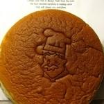 りくろーおじさんの店 - りくろーおじさんのチーズケーキ588円