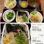 街かど屋 - 街かど屋安城東栄店(愛知県)で筍ごはんと春の彩三味定食。 食彩賓館撮影