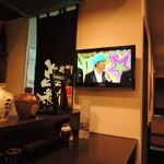 串姫煮太郎 - カウンターにはTV お一人様も退屈しません