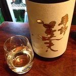 18200732 - 「美丈夫 夢許(ゆめばかり)純米大吟醸」