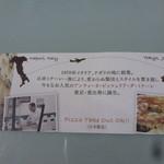 アンティーカ・ピッツェリア・ダ・ミケーレ -