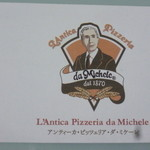 アンティーカ・ピッツェリア・ダ・ミケーレ - カードの表紙(ブルーノ・モンティ氏)