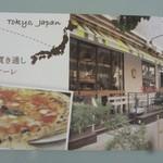 アンティーカ・ピッツェリア・ダ・ミケーレ - カードの見開きの拡大(恵比寿のお店の外観)