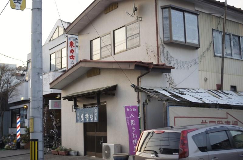 石川そば屋 name=