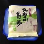 ほし乃 - 生どら焼き「多摩川散歩」抹茶