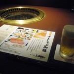 18204168 - カウンターとビール