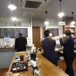 えき缶酒場 黄金町店 -